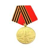 βραβείο Στοκ Εικόνα