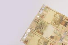 Βραζιλιάνα χρήματα με το κενό διάστημα Bill αποκαλούμενοι πραγματικές, διαφορετικές τιμές Στοκ Εικόνα