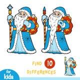 Βρείτε τις διαφορές, παιχνίδι για τα παιδιά, Ded Moroz, παγετός πατέρων ελεύθερη απεικόνιση δικαιώματος