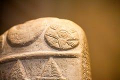 ΒΡΕΤΑΝΙΚΟ ΜΟΥΣΕΙΟ - πέτρες ορίου Babylonian, 1125-1104 Π.Χ., Sippar νότιο Ιράκ Στοκ φωτογραφία με δικαίωμα ελεύθερης χρήσης