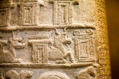 ΒΡΕΤΑΝΙΚΟ ΜΟΥΣΕΙΟ - πέτρες ορίου Babylonian, 1125-1104 Π.Χ., Sippar νότιο Ιράκ Στοκ φωτογραφίες με δικαίωμα ελεύθερης χρήσης