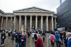 βρετανικό μουσείο εισόδων Στοκ Εικόνες