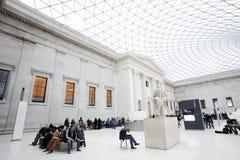 Βρετανικό μουσείο Στοκ εικόνες με δικαίωμα ελεύθερης χρήσης