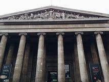 βρετανικό μουσείο Στοκ Φωτογραφίες