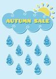 Βροχή πώλησης απεικόνιση αποθεμάτων