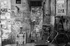Βρώμικη πίσω οδός σε Kowloon, Χονγκ Κονγκ Στοκ Φωτογραφία