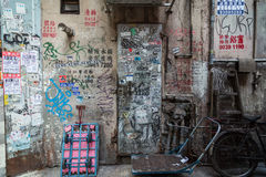 Βρώμικη πίσω οδός σε Kowloon, Χονγκ Κονγκ Στοκ φωτογραφία με δικαίωμα ελεύθερης χρήσης