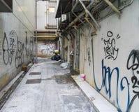 Βρώμικη πίσω οδός στο Χονγκ Κονγκ Στοκ Εικόνα