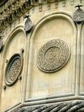 Βυζαντινό ύφος με τη μαυριτανική λεπτομέρεια αρχιτεκτονικής arabesques Στοκ Φωτογραφίες