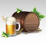 Βυτίο μπύρας Στοκ Φωτογραφίες