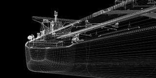 βυτιοφόρο σκαφών ακατέργ&al Στοκ φωτογραφίες με δικαίωμα ελεύθερης χρήσης
