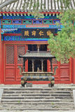 Βωμός με το θυμίαμα καψίματος στο βουδιστικό ναό Si YUN βισμουθίου, Πεκίνο, Κίνα Στοκ φωτογραφία με δικαίωμα ελεύθερης χρήσης