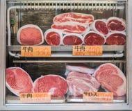 βόειο κρέας ιαπωνικά Στοκ εικόνες με δικαίωμα ελεύθερης χρήσης