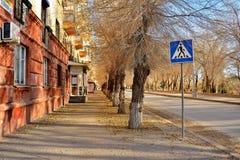 Βόλγκογκραντ Στοκ φωτογραφία με δικαίωμα ελεύθερης χρήσης