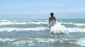 Γάμος γοργόνων φιλμ μικρού μήκους