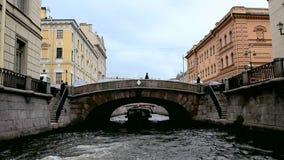 Γέφυρα, Αγία Πετρούπολη Ρωσία απόθεμα βίντεο