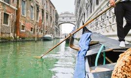 Γέφυρα αναπνοών στη Βενετία Στοκ εικόνες με δικαίωμα ελεύθερης χρήσης