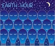 Γήινη ώρα Πολλοί λαμπτήρες στο υπόβαθρο του έναστρου ουρανού Στοκ Εικόνες