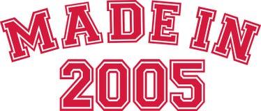 Γίνοντας το 2005 διανυσματική απεικόνιση