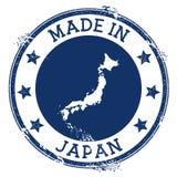 γίνοντα η Ιαπωνία γραμματόσ&e διανυσματική απεικόνιση