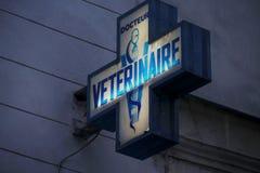 Γαλλικό κτηνιατρικό σύστημα σηματοδότησης στοκ εικόνα με δικαίωμα ελεύθερης χρήσης