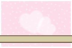 Γαμήλια ροζ κάρτα Στοκ Εικόνα