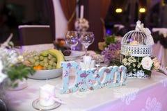 Γαμήλια ρύθμιση στοκ εικόνες με δικαίωμα ελεύθερης χρήσης