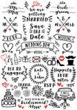 Γαμήλιες επικαλύψεις, διανυσματικό σύνολο Στοκ Φωτογραφία