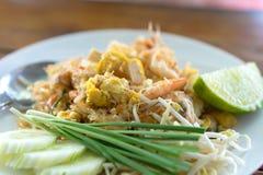 γαρίδες Ταϊλανδός μαξιλα Στοκ φωτογραφίες με δικαίωμα ελεύθερης χρήσης