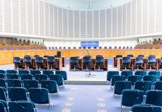 Γαλλία, Στρασβούργο - 29 Οκτωβρίου 2015: Τα ανθρώπινα δικαιώματα που χτίζουν - αίθουσα συνελεύσεων στοκ εικόνες