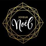 Γαλλική διακόσμηση ευχετήριων καρτών Χριστουγέννων Noel Joyeux ελεύθερη απεικόνιση δικαιώματος