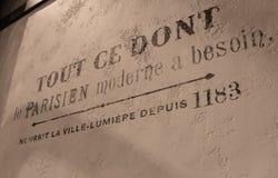 γαλλικό σημάδι στοκ φωτογραφία με δικαίωμα ελεύθερης χρήσης