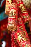 Γεγονότα στην Κίνα με firecrackers Στοκ Φωτογραφία