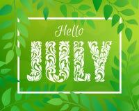 Γειά σου Ιούλιος Διακοσμητική πηγή που γίνεται στους στροβίλους και τα floral στοιχεία απεικόνιση αποθεμάτων