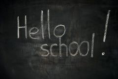 Γειά σου σχολείο Στοκ Φωτογραφία