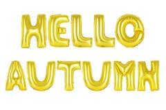 Γειά σου φθινόπωρο, χρυσό χρώμα Στοκ Εικόνα
