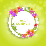 Γεια καλοκαίρι Στοκ εικόνες με δικαίωμα ελεύθερης χρήσης