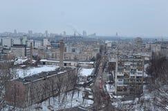 Γειτονιά Podil Kyiv, Ουκρανία Στοκ φωτογραφίες με δικαίωμα ελεύθερης χρήσης
