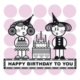 γενέθλια ευτυχή σε σας Στοκ εικόνες με δικαίωμα ελεύθερης χρήσης