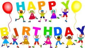γενέθλια ευτυχή ελεύθερη απεικόνιση δικαιώματος