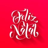 Γενέθλιος χαιρετισμός Feliz Πορτογαλική Χαρούμενα Χριστούγεννα απεικόνιση αποθεμάτων