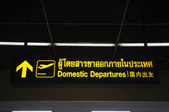 Γενικό σημάδι μέσα Don Mueang του διεθνούς αερολιμένα Στοκ φωτογραφίες με δικαίωμα ελεύθερης χρήσης