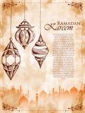 Γενναιόδωροι Ramadan Ramadan χαιρετισμοί του Kareem για το θρησκευτικό φεστιβάλ Eid Ισλάμ στον ιερό μήνα Ramazan απεικόνιση αποθεμάτων