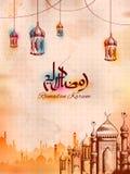 Γενναιόδωροι Ramadan Ramadan χαιρετισμοί του Kareem για το θρησκευτικό φεστιβάλ Eid Ισλάμ στον ιερό μήνα Ramazan ελεύθερη απεικόνιση δικαιώματος