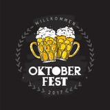 Γερμανικοί λαϊκοί εορτασμοί Oktoberfest απεικόνιση αποθεμάτων