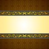 γεωμετρικός παλαιός τρύγος εγγράφου διακοσμήσεων ανασκόπησης Διανυσματική απεικόνιση