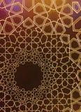 Γεωμετρικό μουσουλμανικό σχέδιο δυτική Κίνα Στοκ Εικόνα