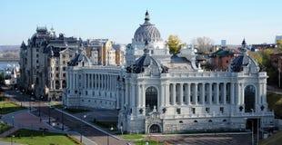 Γεωργικό παλάτι, Kazan Κρεμλίνο, Kazan Ρωσία Στοκ Φωτογραφίες