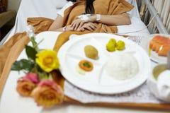 Γεύμα νοσοκομείων Στοκ εικόνες με δικαίωμα ελεύθερης χρήσης