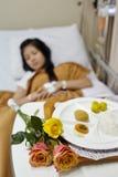 Γεύμα νοσοκομείων Στοκ Εικόνες